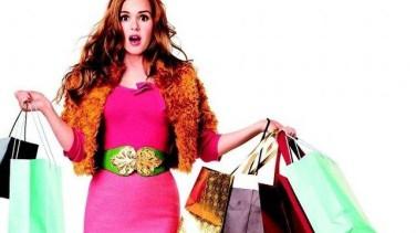 Rüyada Alışveriş Merkezi Görmek