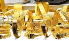 Rüyada Altın Bilezik Taktığını Görmek